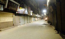 दिल्ली में 30 अप्रैल तक नाइट कर्फ्यू लगाया गया, रात 10 बजे से सुबह 5 बजे तक प्रतिबंध