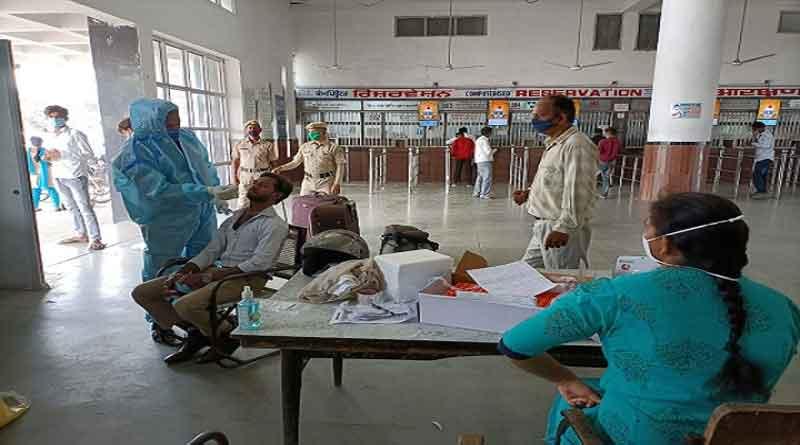 अब जालंधऱ रेलवे स्टेशन आने वालों का होगा कोरोना टेस्ट, स्वास्थ्य टीम स्टेशन पर तैनात