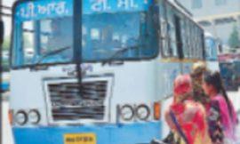 पंजाब में आज से सरकारी बसों में महिलाएं कर सकेंगी निशुल्क सफर, पास रखने पड़ेंगे ये दस्तावेज