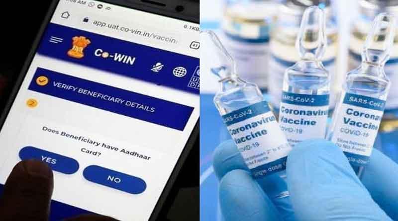 कोरोना वैक्सीन पाने के लिए रजिस्ट्रेशन आज से शुरू, 18 साल वाले यहां करें रजिस्ट्रेशन.. पढ़ें पूरी खबर