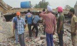 लुधियाना में भयानक हादसा, धमाके के साथ गिरा फैक्टरी का लैंटर, 30 मजदूर दबे, मौके पर पहुंची एनडीआरएफ, मलिक व ठेकेदार फरार