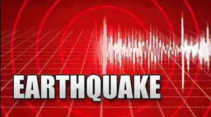अमस में लगे भूकंप के तेज झटके, ईमारत झुकी, सड़क फटी, लोग घरों से भागे. देखें वीडियो