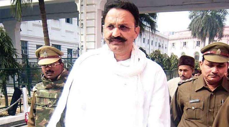 बाहुबली विधायक मुख्तार अंसारी को रोपड़ से लेकर बांदा रवाना हुआ यूपी पुलिस, सभी थानों में अलर्ट जारी