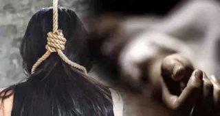 जालंधर में महिला ने शादी की सालगिरह मना घर में फंदा लगा की आत्महत्या