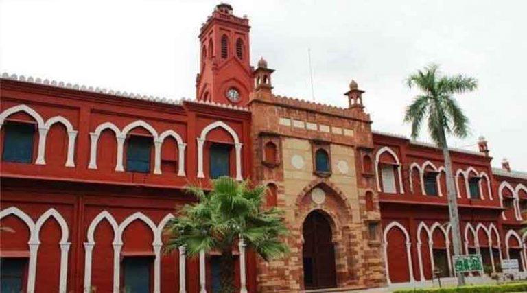 अलीगढ़ के इस मशहूर विश्वविद्यालय पर कोरोना का कहर, दो हफ्ते में करीब 18 प्रोफेसर गंवा चुके हैं अपनी जान… पढ़ें पूरी खबर