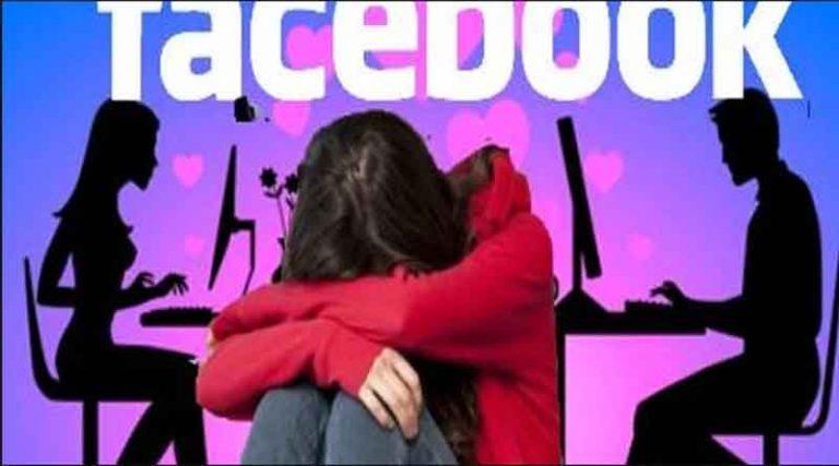 फेसबुक फ्रेंड एनआरआई ने तलाकशुदा महिला की कि जिंदगी बर्बाद, शादी का झांसा देकर किया रेप, ठगे लाखों रुपए.. पढ़ें पूरी खबर