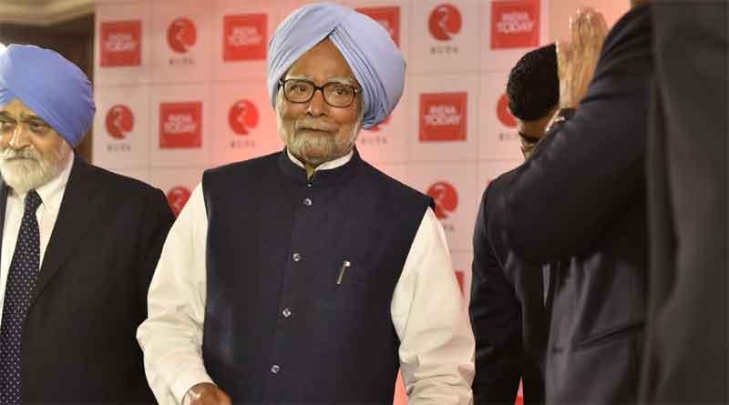 पूर्व प्रधानमंत्री मनमोहन सिंह ने दी कोरोना को मात, एम्स से मिली छुट्टी, पढ़ें पूरी खबर