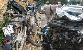 होशियारपुर में भीषण सड़क हादसा, तेज रफ्तार कार ने मारी मोटरसाइकिल को टक्कर, तीन बच्चों सहित दंपति की मौत