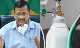 दिल्ली में कोरोना संकट के बीच ऑक्सीजन की कमी, केजरीवाल सरकार ने सेना से मांगी मदद