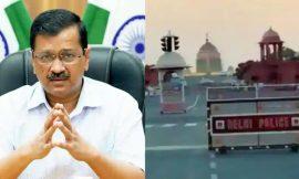 दिल्ली में हफ्तेभर के लिए बढ़ाया गया लॉकडाउन, इस बार मेट्रो भी बंद, केजरीवाल बोले- जान है तो जहान है