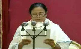 ममता बैनर्जी मुख्यमंत्री पद की शपथ, लगातार तीसरी बार बनी बंगाल की सीएम, प्रधानमंत्री ने दी बधाई