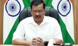 दिल्ली में एक हफ्ता और बढ़ा लॉकडाउन, मुख्यमंत्री अरविंद केजरीवाल ने की घोषणा.. पढ़ें पूरी खबर