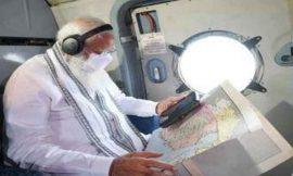 प्रधानमंत्री नरेन्द्र मोदी ने किया चक्रवात 'टाउ टे' से प्रभावित इलाकों का हवाई सर्वेक्षण, नुक्सान का लिया जायजा