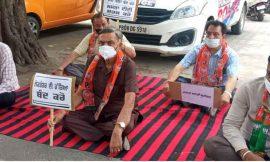 बंगाल हिंसा का जालंधर में विरोध शुरू, भाजपा नेता मनोरंजन कालिया समेत कार्यकर्ताओं ने लगाया धरना… पढ़ें पूरी खबर