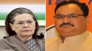 Stop misleading people Congress leader, Nadda said four-page letter written by Sonia Gandhi, I am saddened by the behavior of Congress ... Read full news