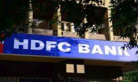 एचडीएफसी बैंक से ऑटो लोन ले चुके ग्राहकों के लिए आई बड़ी खुशखबरी, बैंक लौटाएगा उनका ये पैसा… पढ़ें पूरी खबर
