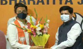 कांग्रेस को लगा तगड़ा झटका, पूर्व केंद्रीय मंत्री जतिन प्रसाद भाजपा में शामिल, पीयूष गोयल ने दिलाई सदस्यता