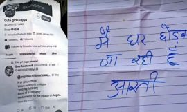 मैं घर छोड़ कर जा रही हूं लिख शादी से 15 दिन पहले घर से भागी हिमाचल की युवती, पंजाबी गायक गुरु रंधावा पर लगा लड़की को भगाने का आरोप