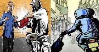 लुधियाना में स्क्रैप कारोबारी की आंखों में मिर्ची डाल बाईक सवार लुटेरों ने लूटे दो लाख