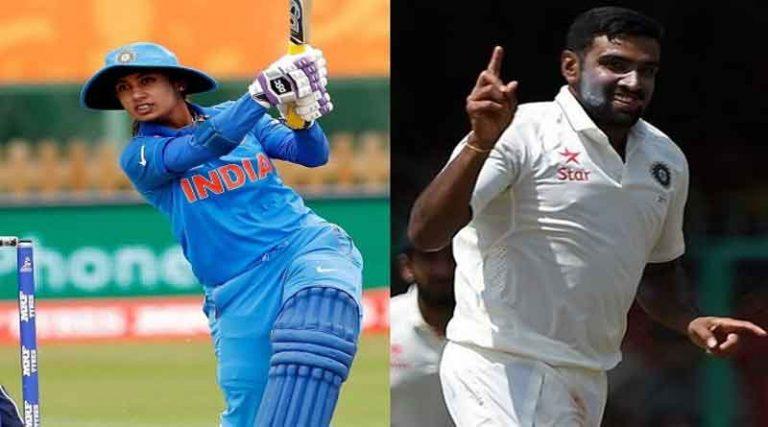 रविचंद्रन अश्विन और मिताली राज को मिल सकता है खेल रत्न पुरस्कार, बीसीसीआई ने भेजा नाम