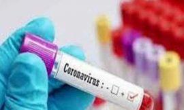 जालंधर में कोरोना पॉजिटिव मरीजों के 10 नए मामले आए सामने, 1 की मौत