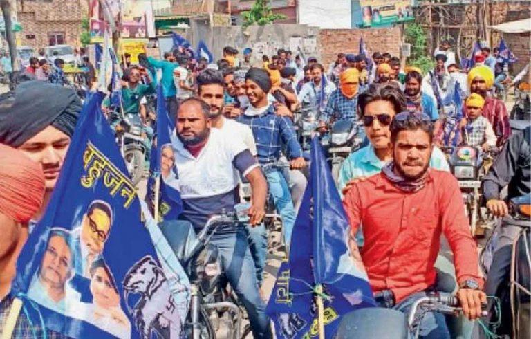 जालंधर में कृषि कानूनों के खिलाफ बसपा ने निकाली मोरसाइकिल रैली, कानून रद्द करवाने की मांग