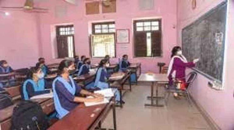 बड़ी खबरः पंजाब में 26 जुलाई से खुलेंगे 10वीं से 12वीं तक के छात्रों के लिए स्कूल, मुख्यमंत्री ने जारी किए आदेश
