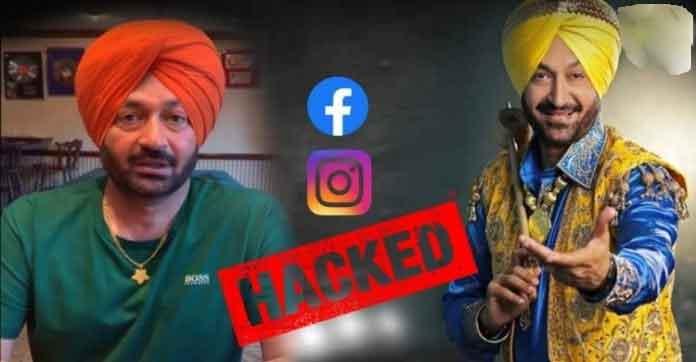 मशहूर पंजाबी गायक मलकीत सिंह का फेसबुक इंस्टाग्राम अकाउंट हुआ हैक, मलकीत ने फैंस को की ये खास अपील