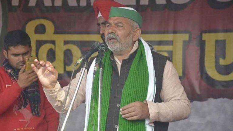 किसान नेता राकेश टिकैत ने 15 अगस्त को किया ट्रैक्टर रैली का ऐलान, बोले- 'लखनऊ को भी दिल्ली बना देंगे, रास्ते सील होंगे'