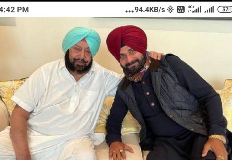 बड़ी खबर नवजोत सिद्दू की ताजपोशी में शामिल होंगे मुख्यमंत्री कैप्टन अमरिंदर सिंह