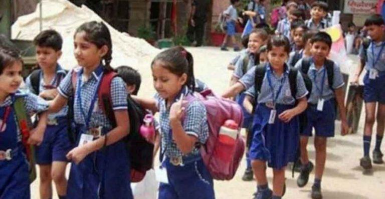 बच्चों के लिए आई बड़ी खुशखबरी, जालंधर में 2 अगस्त से सभी कक्षाओं के लिए खुलेंगे स्कूल, डीसी घनश्याम थोरी ने किए आदेश जारी