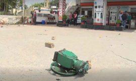 जालंधर में बीएसएफ चौक के निकट पेट्रोल पंप पर जबरदस्त धमाका, सहमे आस-पास के लोग… पढ़ें पूरी खबर