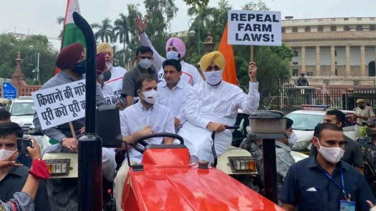 राहुल गांधी का ट्रैक्टर आया जांच के घेरे में, हाई सिक्योरिटी जोन में कैसे पहुंचा राहुल गांधी के लिए ट्रैक्टर? पुलिस कर रही है जांच