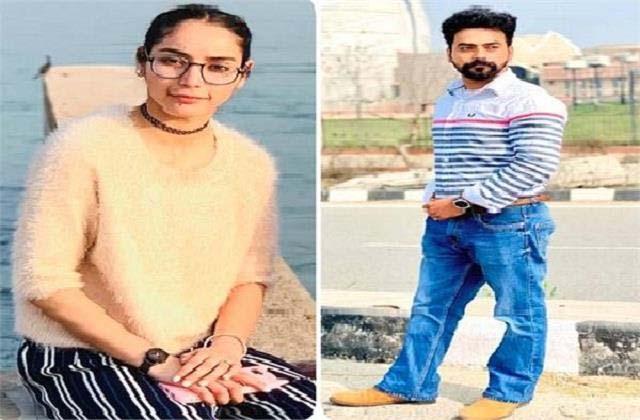 अमृतसर से जयपुर घूमने गए बहन-भाई पर गिरी आसमानी बिजली, मौके पर मौत