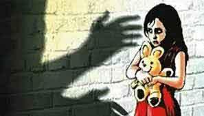 गुरदासपुर में 8 वर्षीय बच्ची के साथ दरिंदगी की सारी हदें पार, हाथ-पैर बांध नाबालिग से किया दुष्कर्म