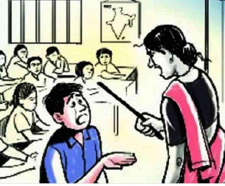 जालंधर में होमवर्क ना करने पर टीचर ने की छात्रा की बेरहमी से पिटाई, परिजनों ने की पुलिस में शिकायत