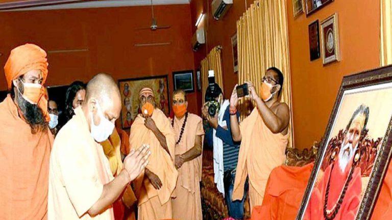 महंत नरेंद्र गिरि का अंतिम संस्कार आज, श्रद्धांजलि देने पहुंचेंगे सीएम योगी, सोमवार को फंदे से लटका मिला था शव