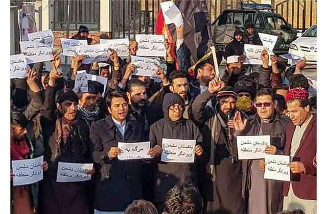 काबुल में पाकिस्तान के खिलाफ जबरदस्त रोष प्रदर्शन, बड़ी संख्या में लोगों ने लगाए 'आतंक के आका' अफगानिस्तान से बाहर निकलो के नारे