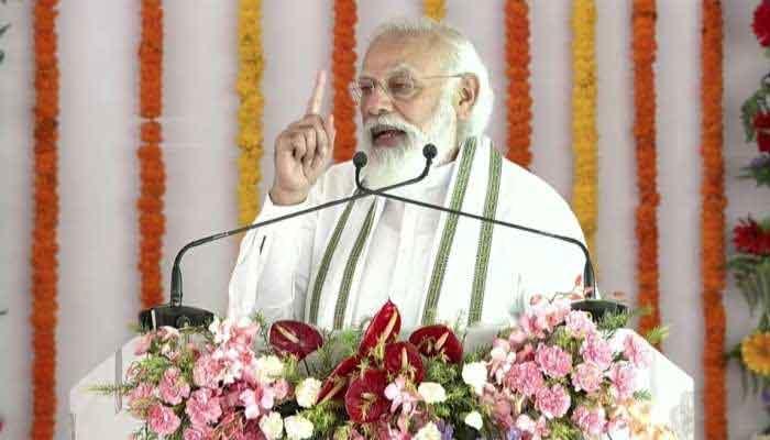 अलीगढ़ को पीएम मोदी की सौगात, राजा महेंद्र प्रताप सिंह यूनिवर्सिटी का किया शिलान्यास
