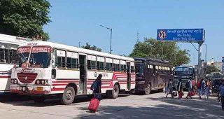 पंजाब रोडवेज के कर्मचारियों ने आज 2 घंटे के लिए बंद किया बस स्टैंड, 12 बजे तक प्रभावित रहा बसों का संचालन