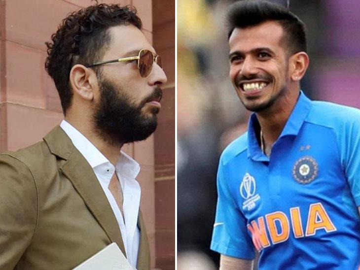 हरियाणा में क्रिकेटर युवराज सिंह, युजवेंद्र चहल पर किया था जातिगत कमेंट… पढ़ें पूरी खबर
