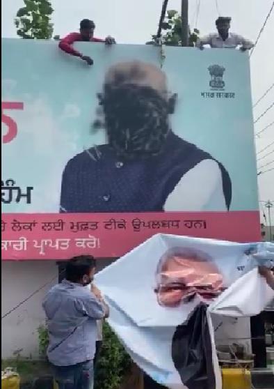 लुधियाना में अज्ञात लोगों ने पोती प्रधानमंत्री मोदी के पोस्टर पर कालिख, भड़के भाजपा नेताओं की आरोपियों के खिलाफ कड़ी कार्रवाई की मांग