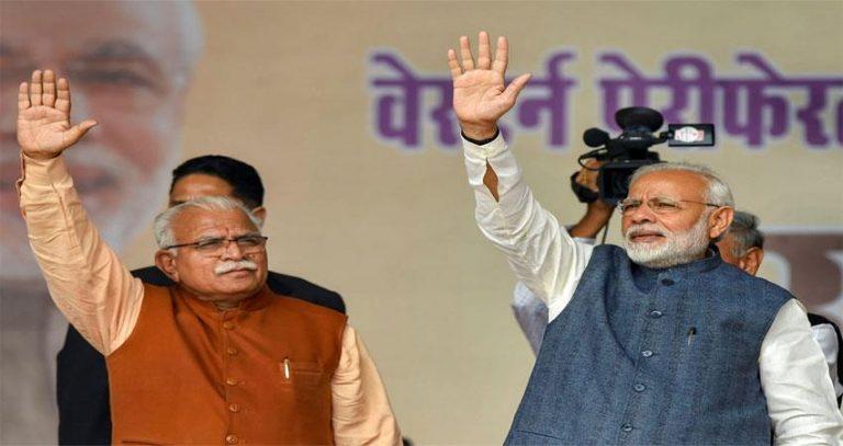 प्रधानमंत्री नरेन्द्र मोदी ने की मनोहर लाल खट्टर की तारीफ, कहा- दशकों बाद हरियाणा निवासियों को मिली इमानदार सरकार